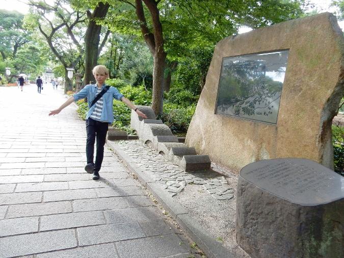 住吉公園 (18)