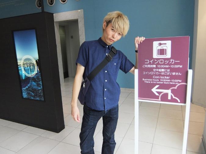 梅田スカイビル (24)
