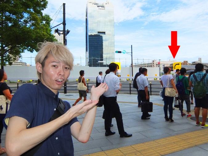 梅田スカイビル (11)