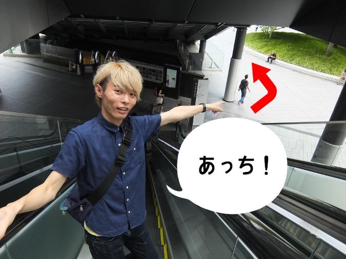 梅田スカイビル (9)