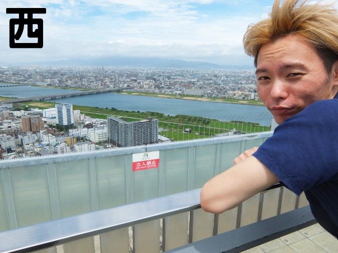 梅田スカイビル 空中庭園(11)
