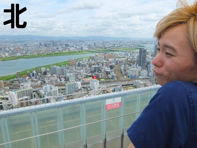 梅田スカイビル 空中庭園(12)