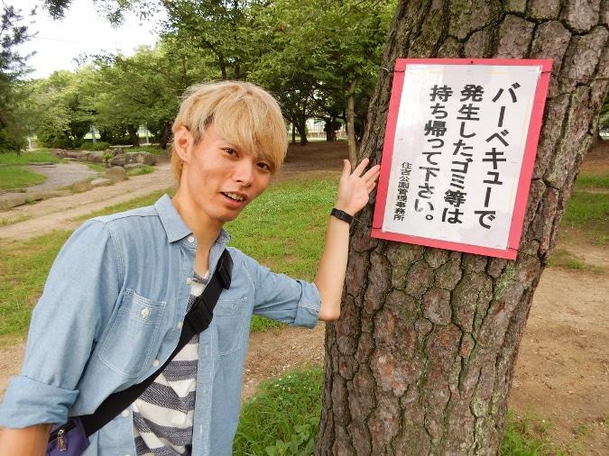 住吉公園 (8)