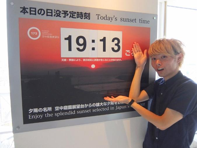 梅田スカイビル 空中庭園(19)