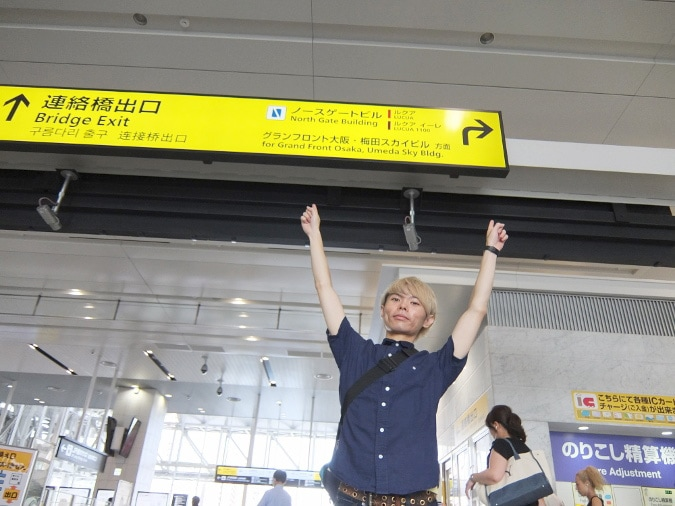 梅田スカイビル (2)
