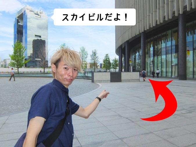 梅田スカイビル (10)