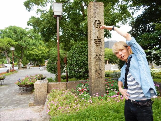 住吉公園 (21)