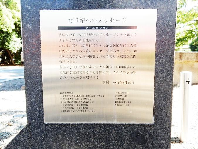 住吉大社 (9)