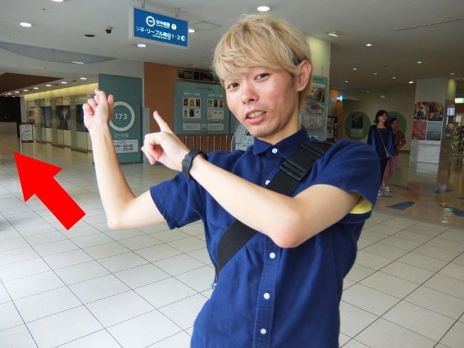 梅田スカイビル (21)