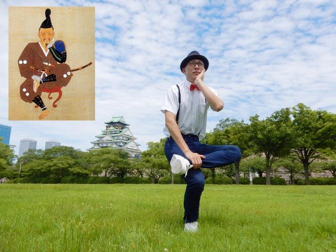 大阪城西の丸庭園 (8)