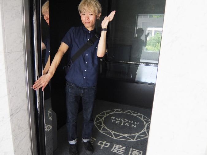 梅田スカイビル (25)