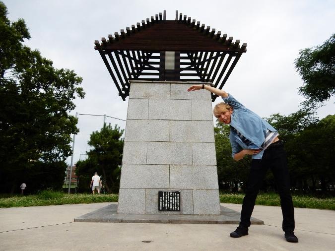 住吉公園 (6)