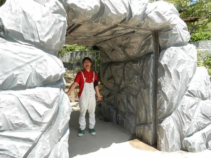 五月山動物園 (5)