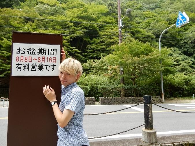 箕面の滝 (4)