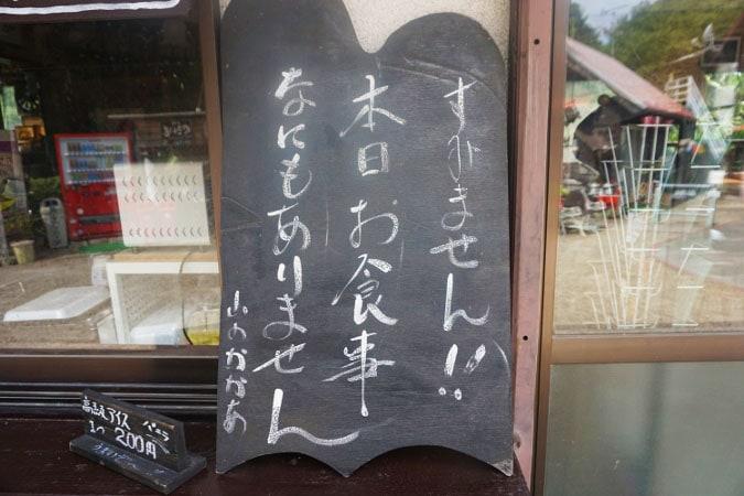 城山オレンヂ園 (43)