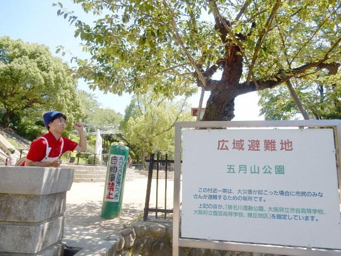 五月山公園 (3)