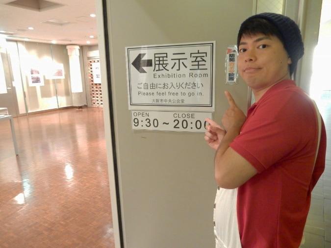 大阪市中央公会堂 (25)
