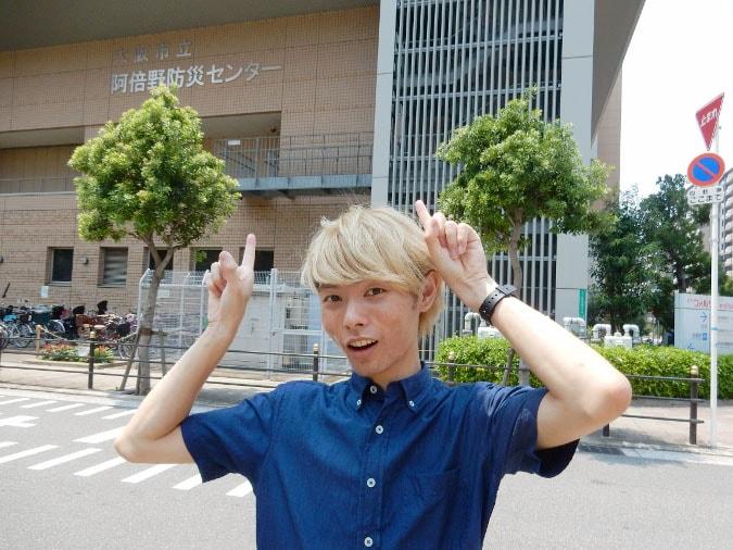 阿倍野防災センター (1)