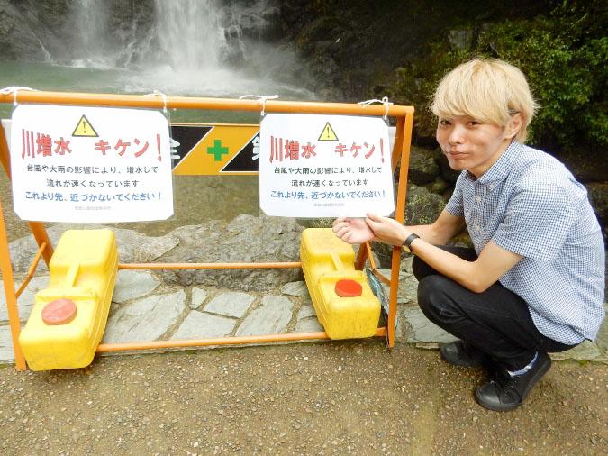 箕面の滝 (25)
