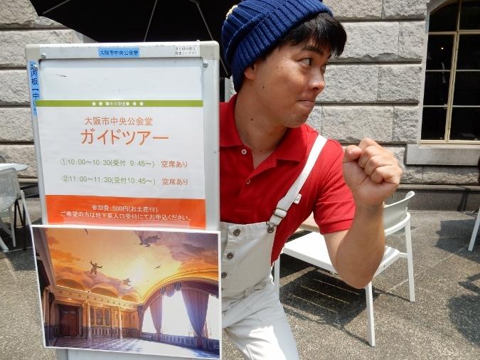 大阪市中央公会堂 (30)