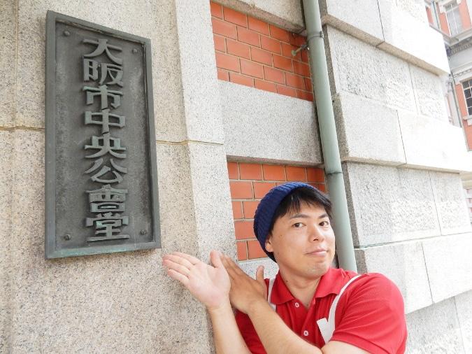 大阪市中央公会堂 (37)