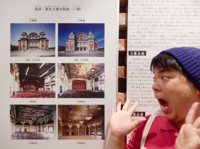 大阪市中央公会堂 (29)