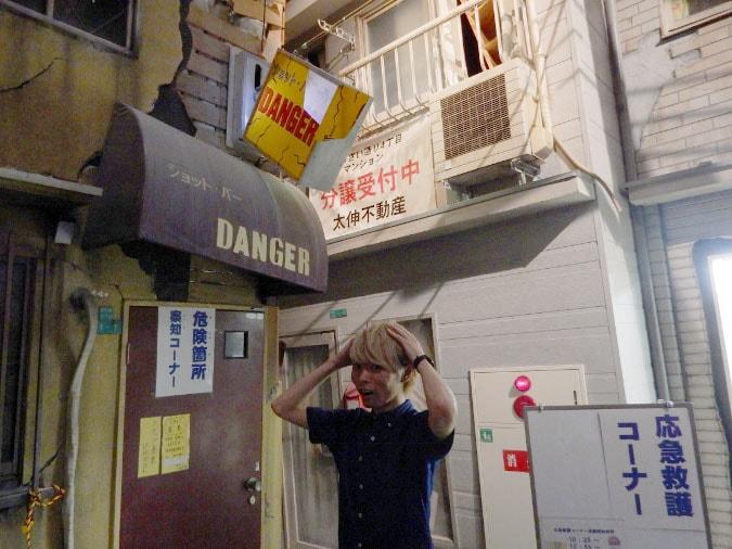阿倍野防災センター (30)