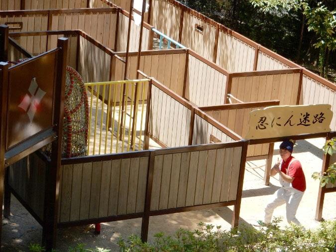 五月山公園 (11)