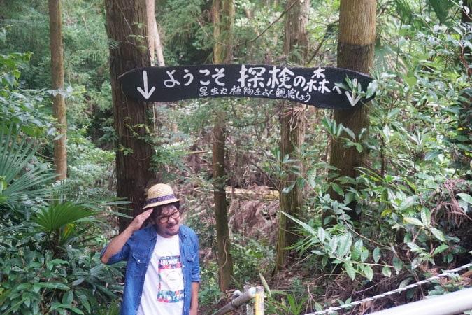 城山オレンヂ園 (38)
