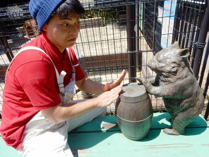 五月山動物園 (21)