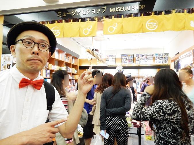 大阪城天守閣 (29)