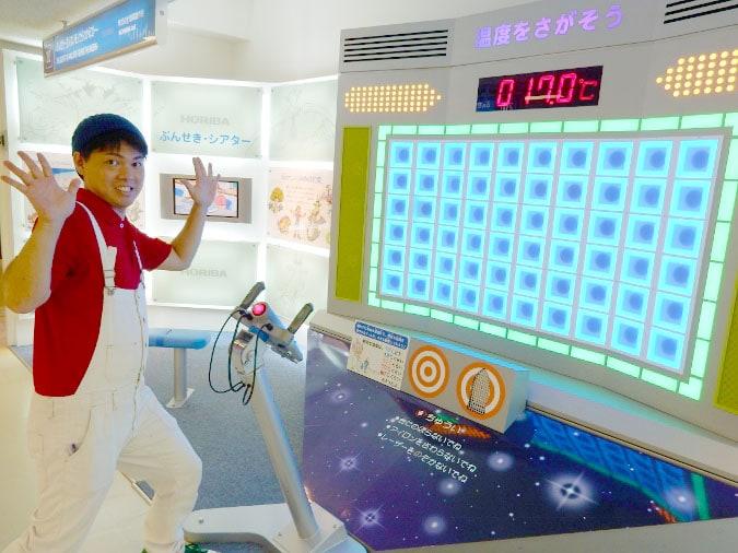 大阪科学技術館 (25)