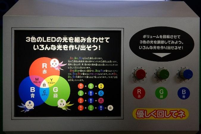 大阪科学技術館 (21)