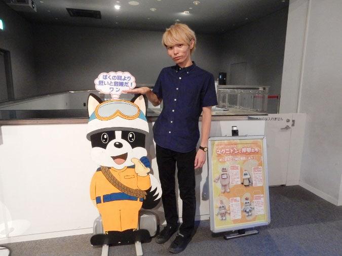 阿倍野防災センター (34)