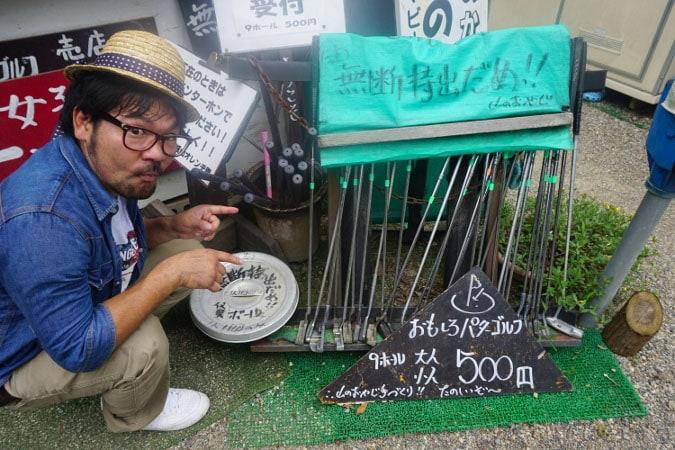 城山オレンヂ園 (35)