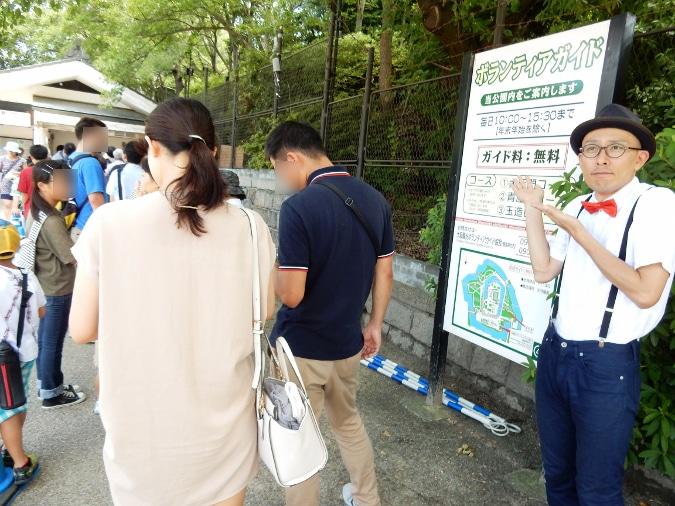 大阪城天守閣 (1)