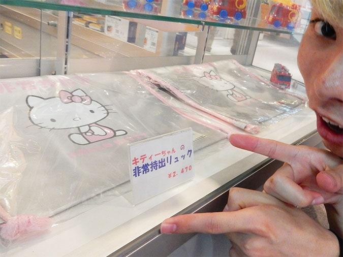 阿倍野防災センター (7)