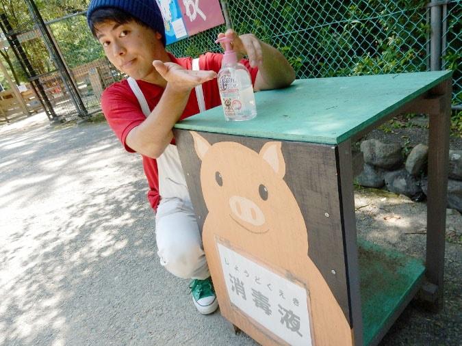 五月山動物園 (13)