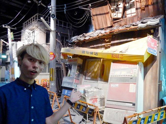 【入場無料】大阪阿倍野防災センターで地震・火災の体験学習!