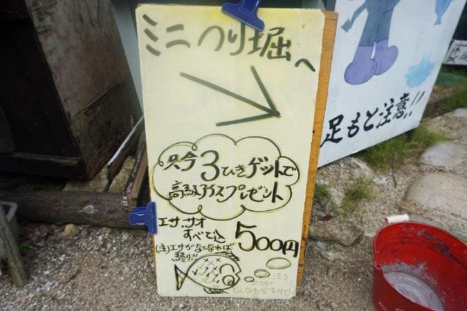 城山オレンヂ園 (26)