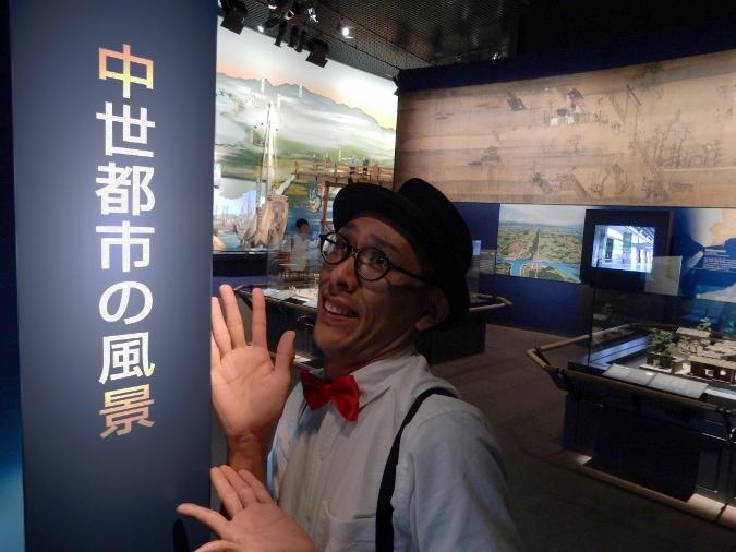 大阪歴史博物館 (57)