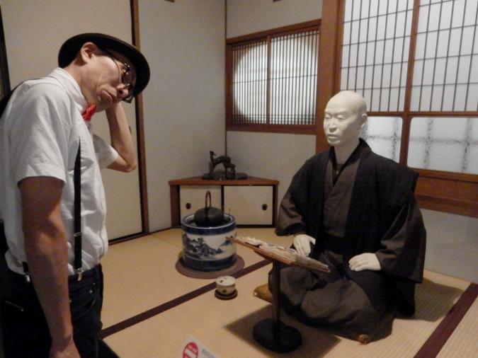 大阪歴史博物館 (105)