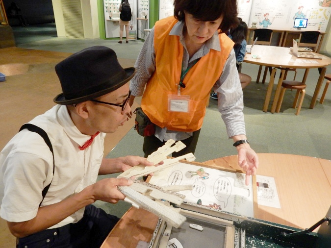 大阪歴史博物館 (84)