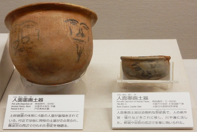 大阪歴史博物館 (35)