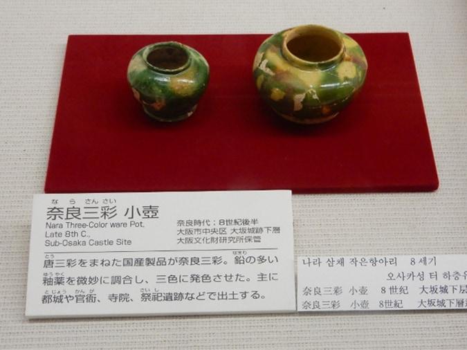 大阪歴史博物館 (34)