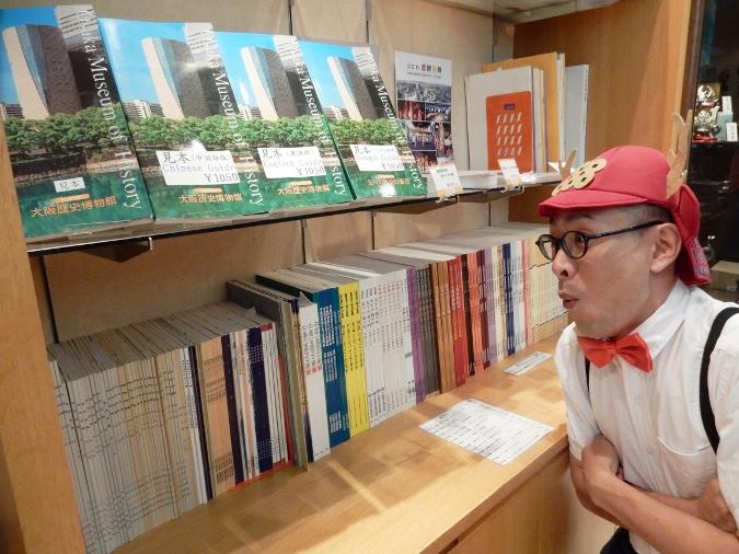 大阪歴史博物館 (9)