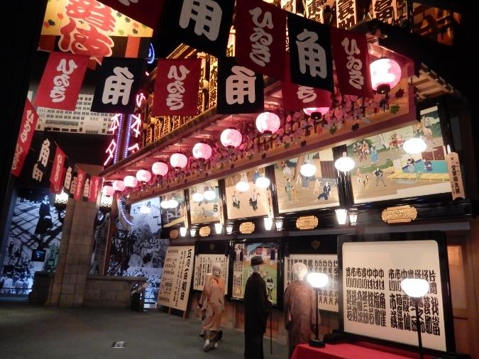 大阪歴史博物館 (110)