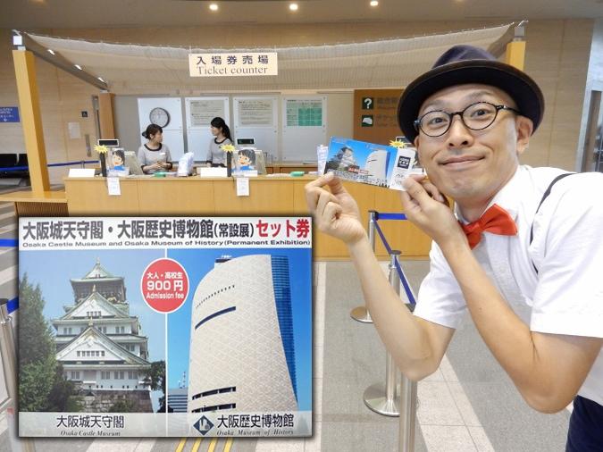大阪歴史博物館 (12)