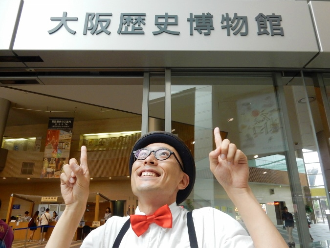 大阪歴史博物館 (6)