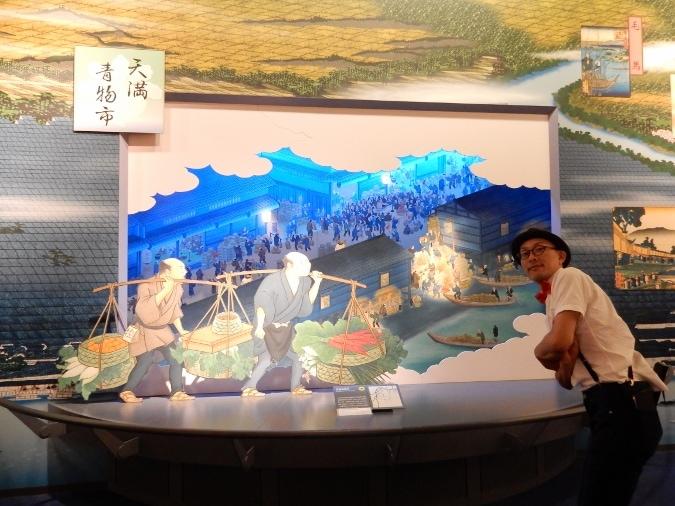 大阪歴史博物館 (59)